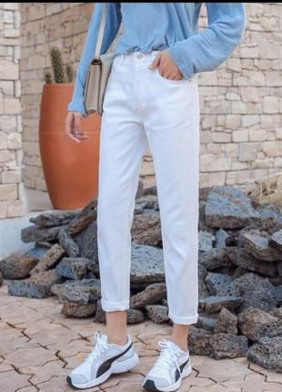 Білі джинси мом, 330грн