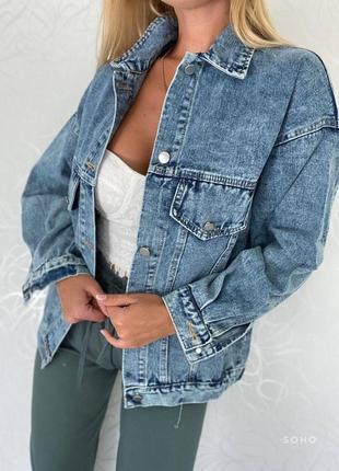 Джинсовая курточка оверсайз💣