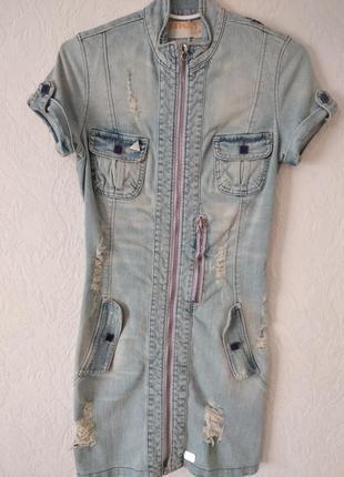 Джинсовое плате met jeans