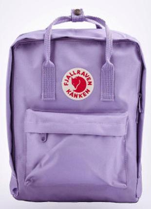 Городской рюкзак fjallraven kanken classic 16 л фиолетовый