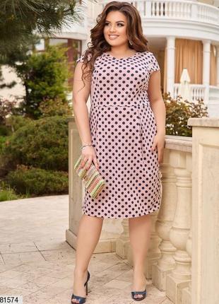 Платье большой размер от 48 до 66