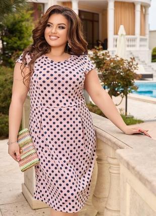 Платье большой размер от 48 до 662 фото