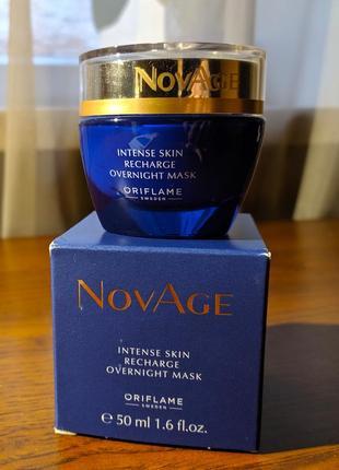 Нічна маска для інтенсивного відновлення шкіри novage