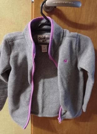 Курточки флісові