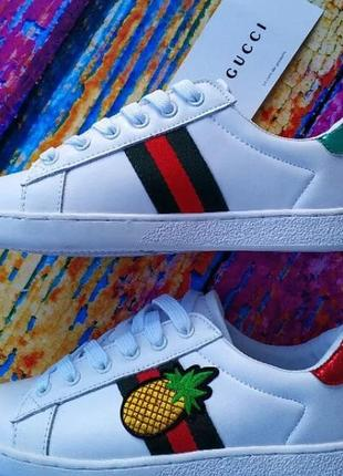 Акция!!!белые кроссовки кеды в стиле gucci.