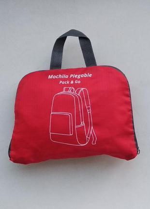 Складной рюкзак - трансформер flexpack красный новый