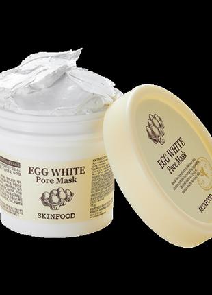 Очищающая и сужающая поры яичная маска для лица skinfood egg white pore mask- 125g
