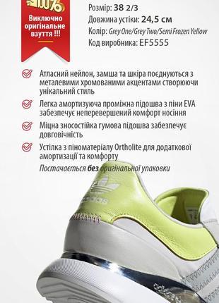 Шикарные adidas sl andridge оригинал!!!2 фото