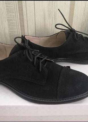 Туфли soldi чоловічі