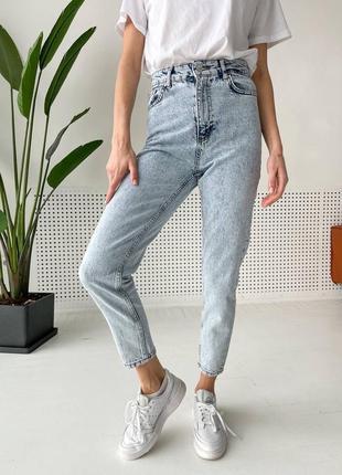 Светло-голубые джинсы женские джинсы высокой посадки
