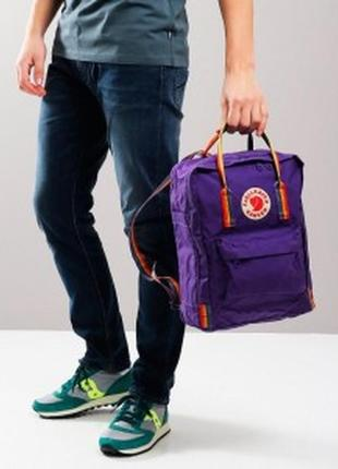 Городской рюкзак fjallraven kanken classic rainbow радужный 16 л темно-фиолетовый ручка в радугу