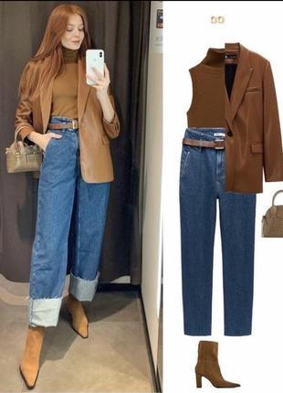Zara широкие прямые длинные джинсы с высокой посадкой и поясом, брюки, штаны