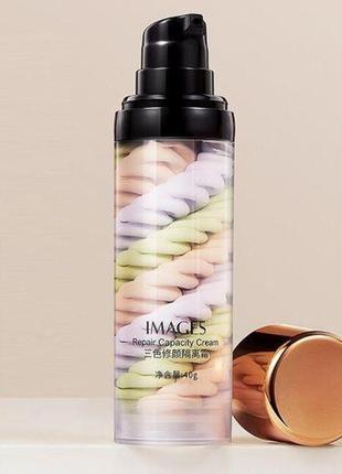 Выравнивающая база под макияж 3в1 images repair capacity cream (40г) универсальная2 фото