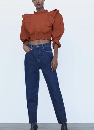 Zara прямые джинсы с высокой посадкой, мом, брюки, штаны