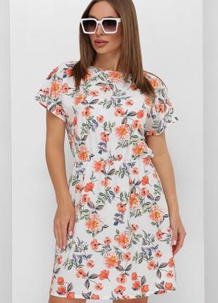 Летнее женское платье с поясом №1891