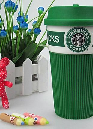 Керамічний стакан чашка starbucks green для кофе керамический стакан старбакс