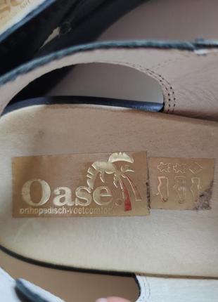 Стильные кожаные босоножки 41 ортопедические5 фото