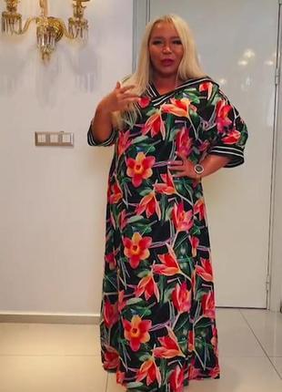 Платье большого размера р. 54-66