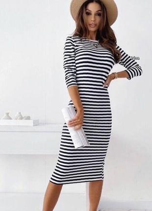Платье в полоску 🤩