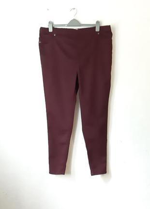 Стрейчевые брюки джеггинсы