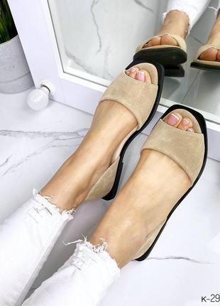 ❤️ стильные замшевые туфли балетки с открытым носком