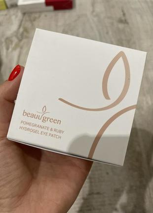Патчи beauugreen/face care