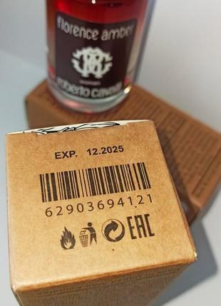 Florence amber стійкий пробник парфуму з дубая,жіночі парфуми на літо3 фото