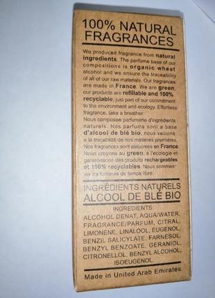 Florence amber стійкий пробник парфуму з дубая,жіночі парфуми на літо5 фото