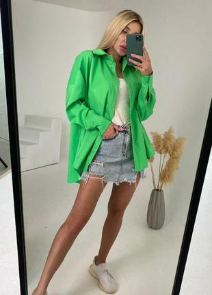 Стильная рубашка оверсайз яркая тренд удлинённая  зелёная