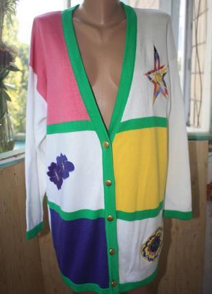 Оригинальный стильный винтажный кардиган
