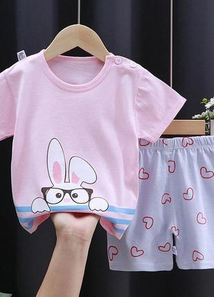 Розовый детский костюм