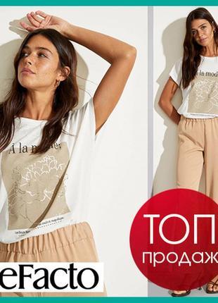 Белая женская футболка defacto  дефакто с бежевым принтом a la mode;