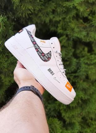 Nike air force 1 x off-white low just do it pack