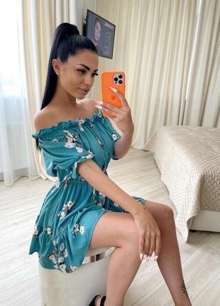 Короткое платье 👗