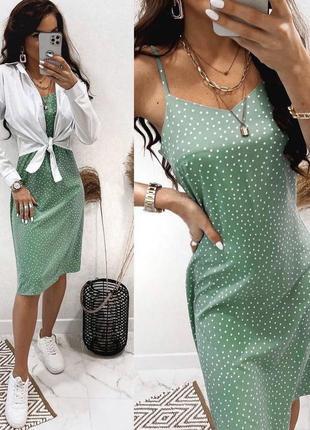 Модный комплект летний сарафан + рубашка