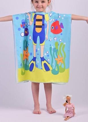 Пончо полотенце