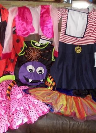Пакет детских карнавальных костюмов к реставрации