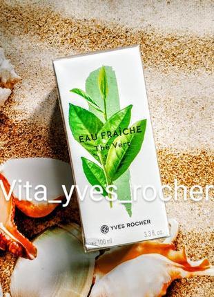 """🌷жіноча туалетна вода """"зелений чай"""" 100 мл ив роше yves rocher"""