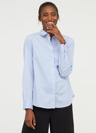 Хлопковая рубашка в полоску от lc waikiki