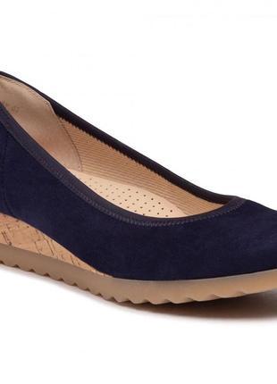 Туфли кожаные ортопедические comfort gabor 42 g