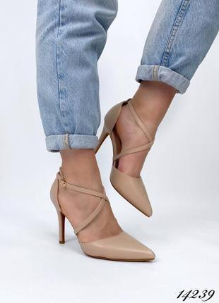 Туфли женские, туфли бежевые, туфли кожаные