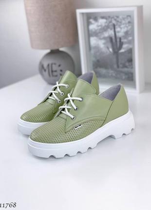 Женские туфли сквозная перфорация оливковые