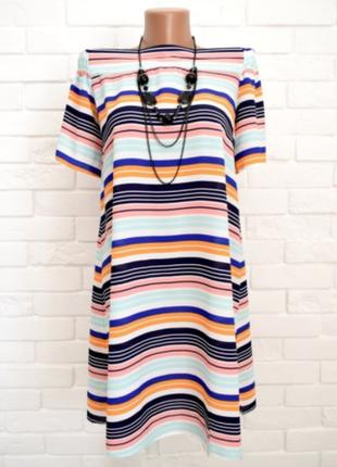Свободное платье в полоску со спущенными плечами / большая распродажа!