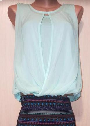 Фирменный костюм рубашка блузка топ юбка кофта