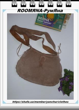 Розовая кремовая замшевая мягкая сумка в стиле ягдташ