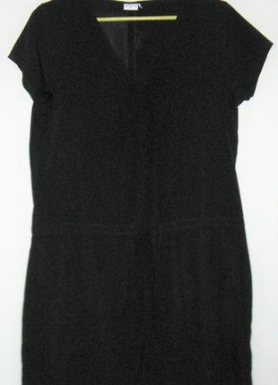 Платье на пояске с напуском