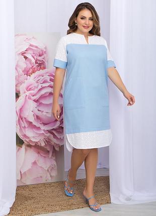 Голубое летнее платье больших размеров - лен+прошва - отличного качества