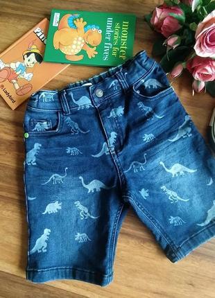 Модные стрейчевые шорты на парнишку f&f на 5-6 лет