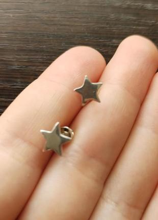 "Серьги-пусеты ""звезды"", серебро"