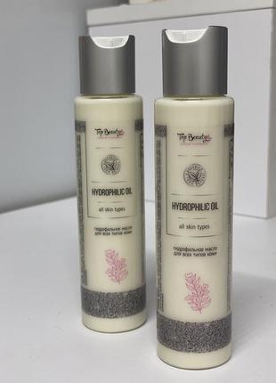 Гидрофильное масло для снятия макияжа и очищения кожи topbeauty